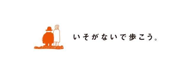 2年間セゾングローバル・バランスファンドに毎月1万円投資した結果を報告