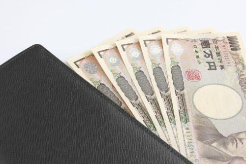 お金持ちの財布、ブランドや中身・カードに特徴はあるのか?